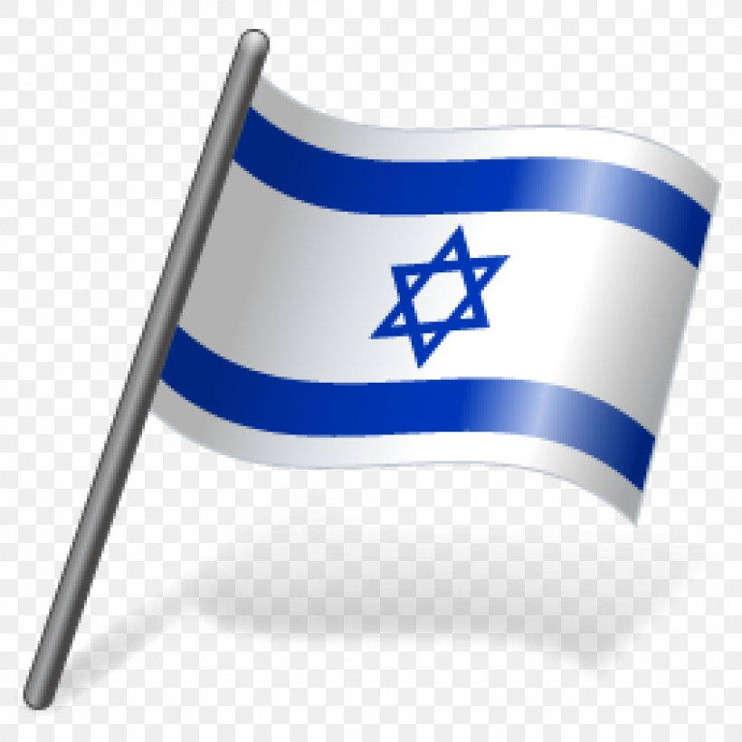 Flag Of Israel Clip Art, PNG, 1024x1024px, Israel, Brand.