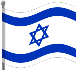 Free Israeli Flag Cliparts, Download Free Clip Art, Free.