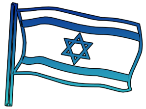 Flag Of Israel Clip Art at Clker.com.