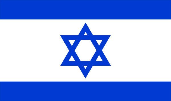The Official Flag Of Israel clip art Free Vector / 4Vector.
