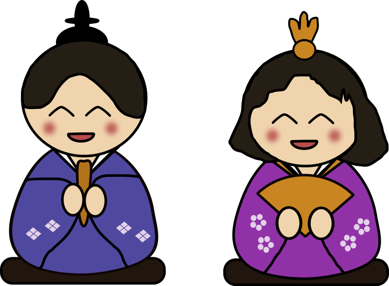 Japanese japan clip art for kids free clipart images.