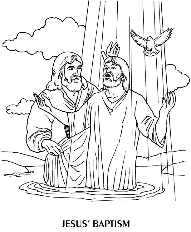 Free clipart jesus baptism 5 » Clipart Station.