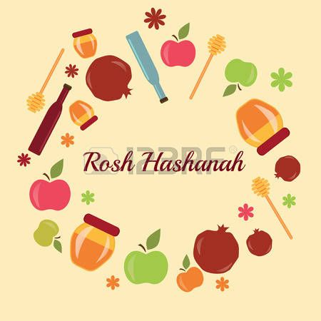 jewish: Greeting card design for Jewish New Year, Rosh.