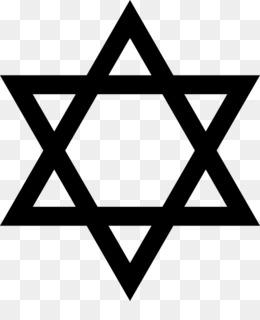 Jewish Symbolism PNG and Jewish Symbolism Transparent.