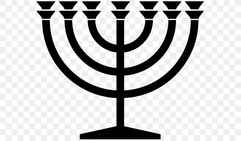Menorah Jewish Symbolism Judaism Clip Art, PNG, 579x480px.