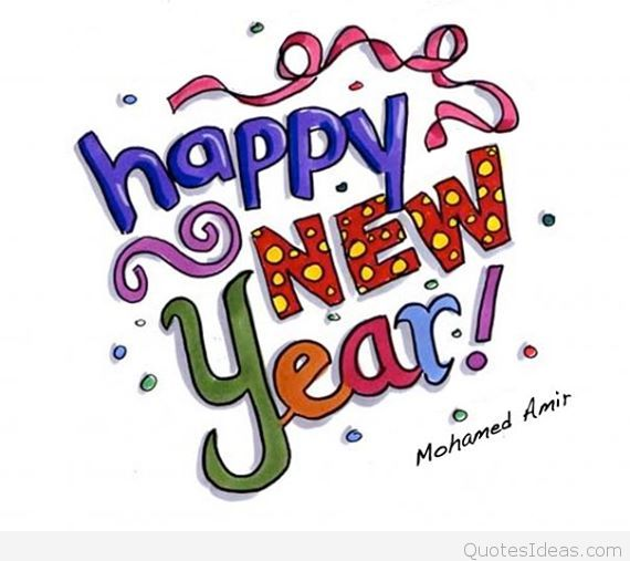 Free clip art Happy new year 2016.
