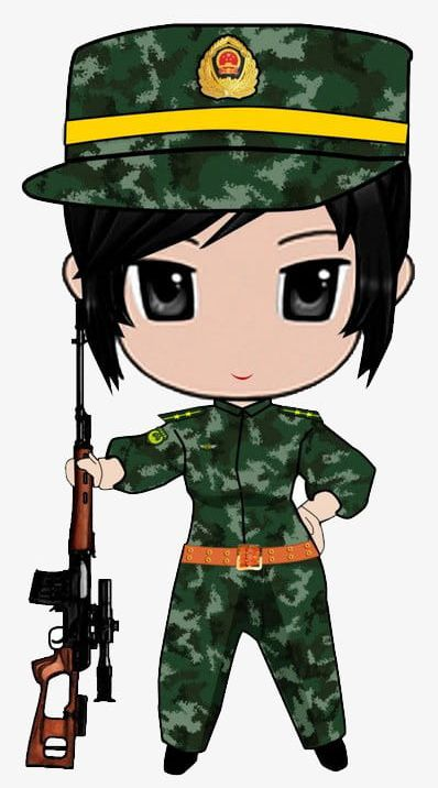 People \'s Liberation Army PNG, Clipart, Armed, Armed Police.
