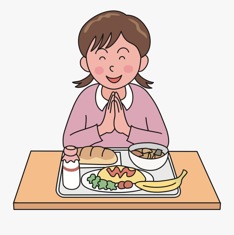 Lunch Clipart Prayer.