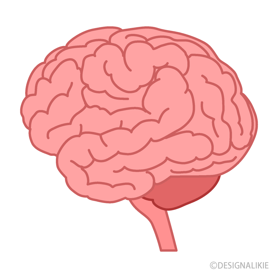 Free Pink Brain Clipart Image|Illustoon.