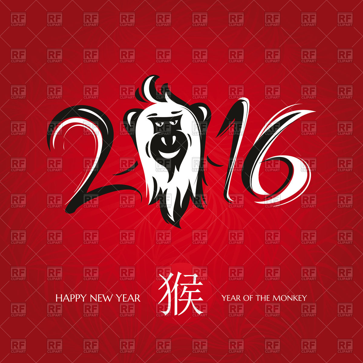 Free clipart for new year blessings.