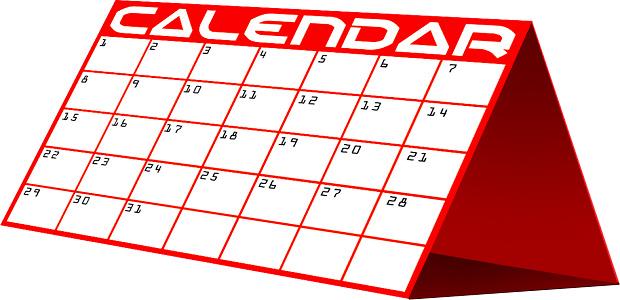 Free Calendar Clipart & Calendar Clip Art Images.