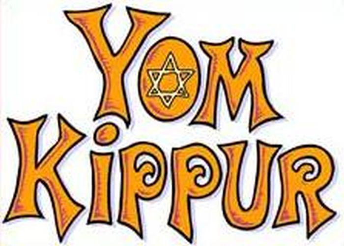 Yom Kippur Clipart Free.