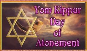Free Yom Kippur Clipart.