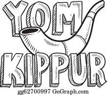 Yom Kippur Clip Art.