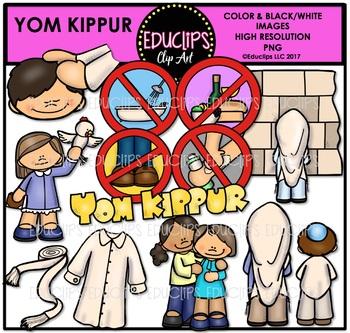Yom Kippur Clip Art Bundle {Educlips Clipart}.