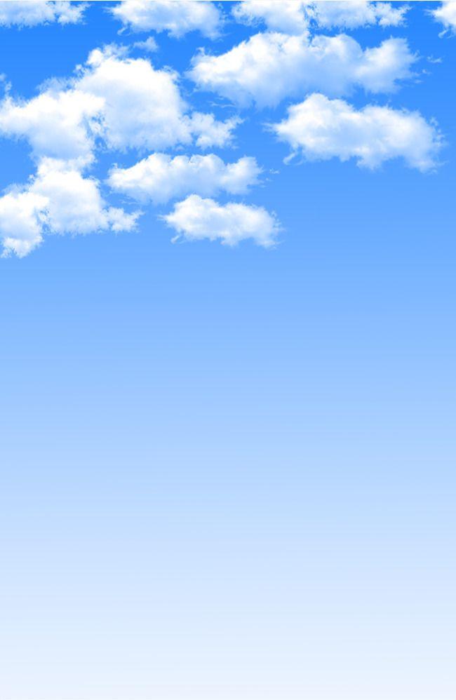 Cloud Background Png & Free Cloud Background.png Transparent.