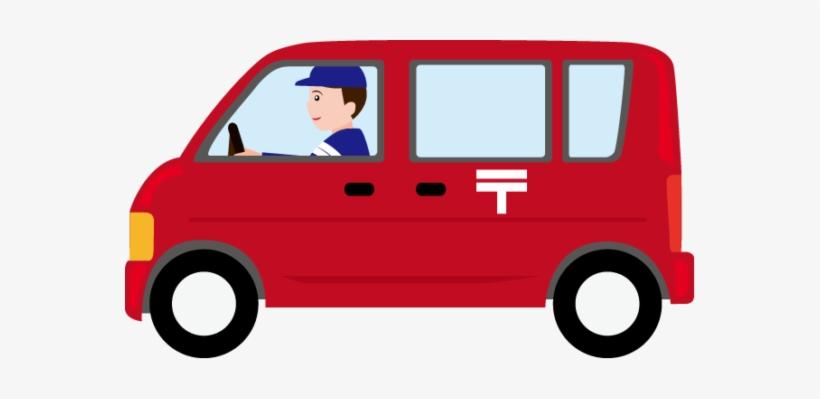 Delivery Van Clipart Png Clipartxtras Van Clipart.