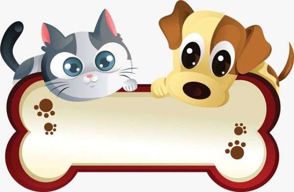 Cartoon Dog Cat Material Red Dogs, Dog, Clipart, Cat PNG.