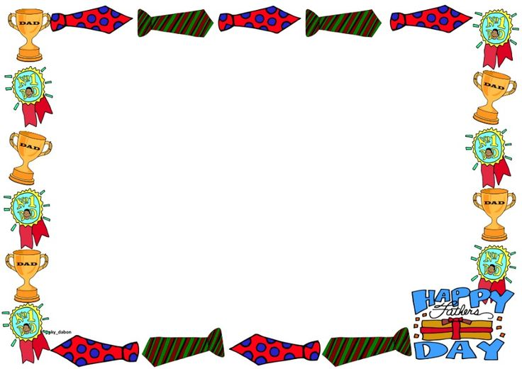 Fathers Day Border Clipart.