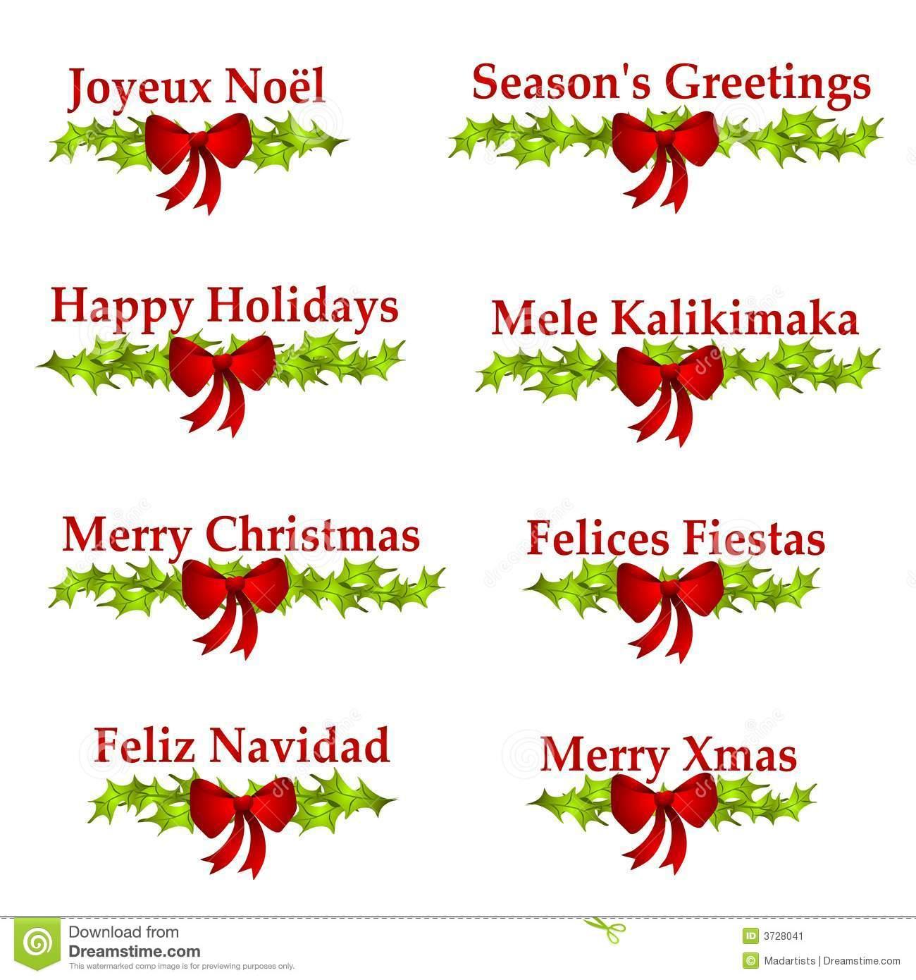 Navidad Stock Illustrations.