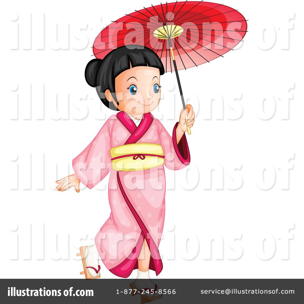 Geisha Clipart #1139411.