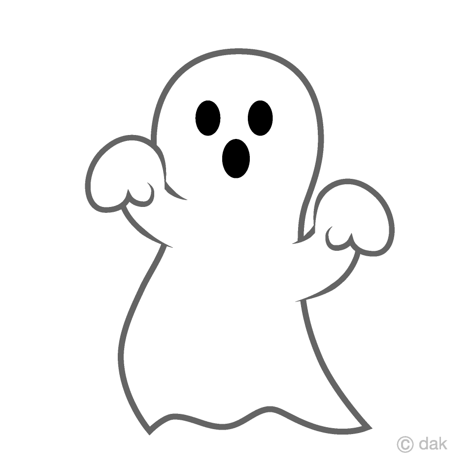 Ghost Clipart images collection for free download.