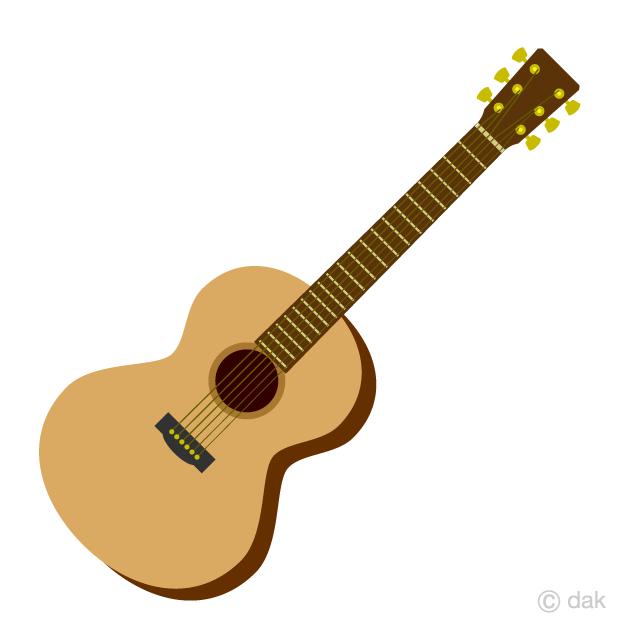 Free Cute Acoustic Guitar Clipart Image Illustoon.