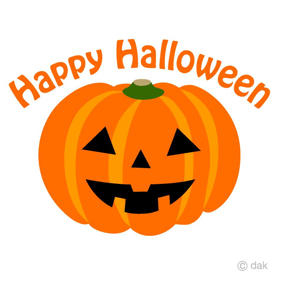 Free Happy Halloween Pumpkin Clipart Image|Illustoon.