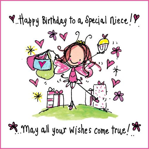 Happy birthday niece clipart 3 » Clipart Station.
