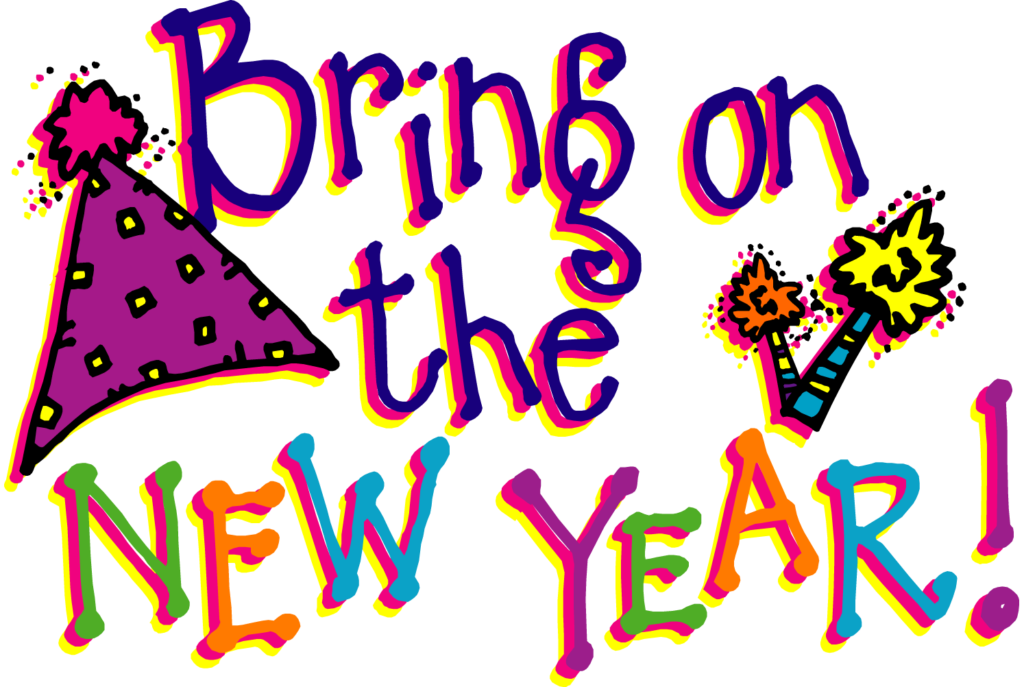 2017 clipart happy, 2017 happy Transparent FREE for download.