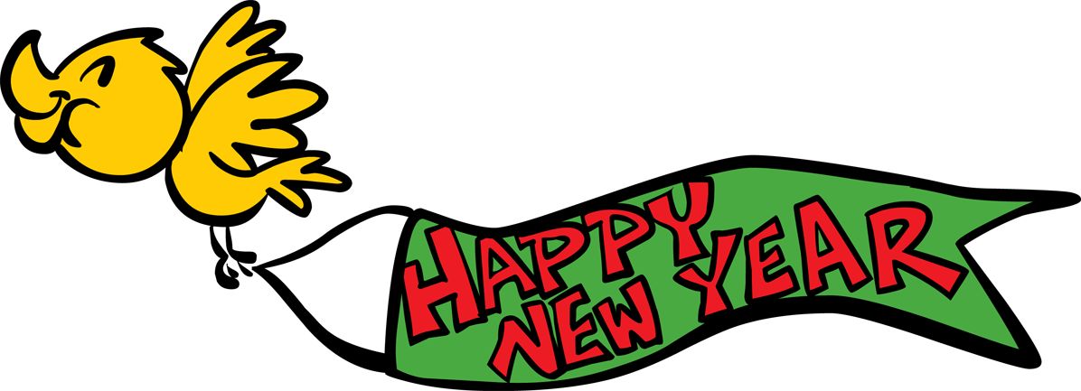 Happy New Year Banner Png Animated Happy New.