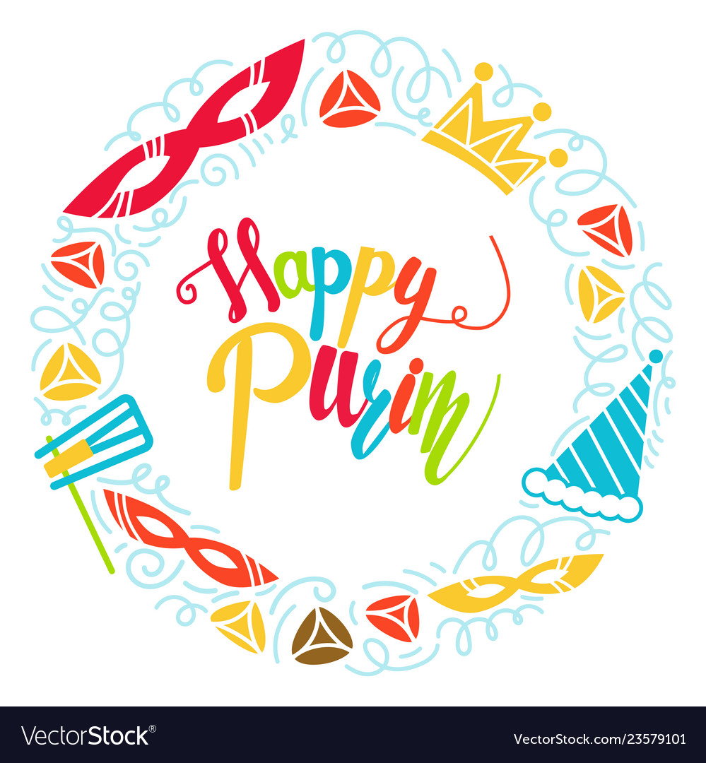 Happy purim greeting card.