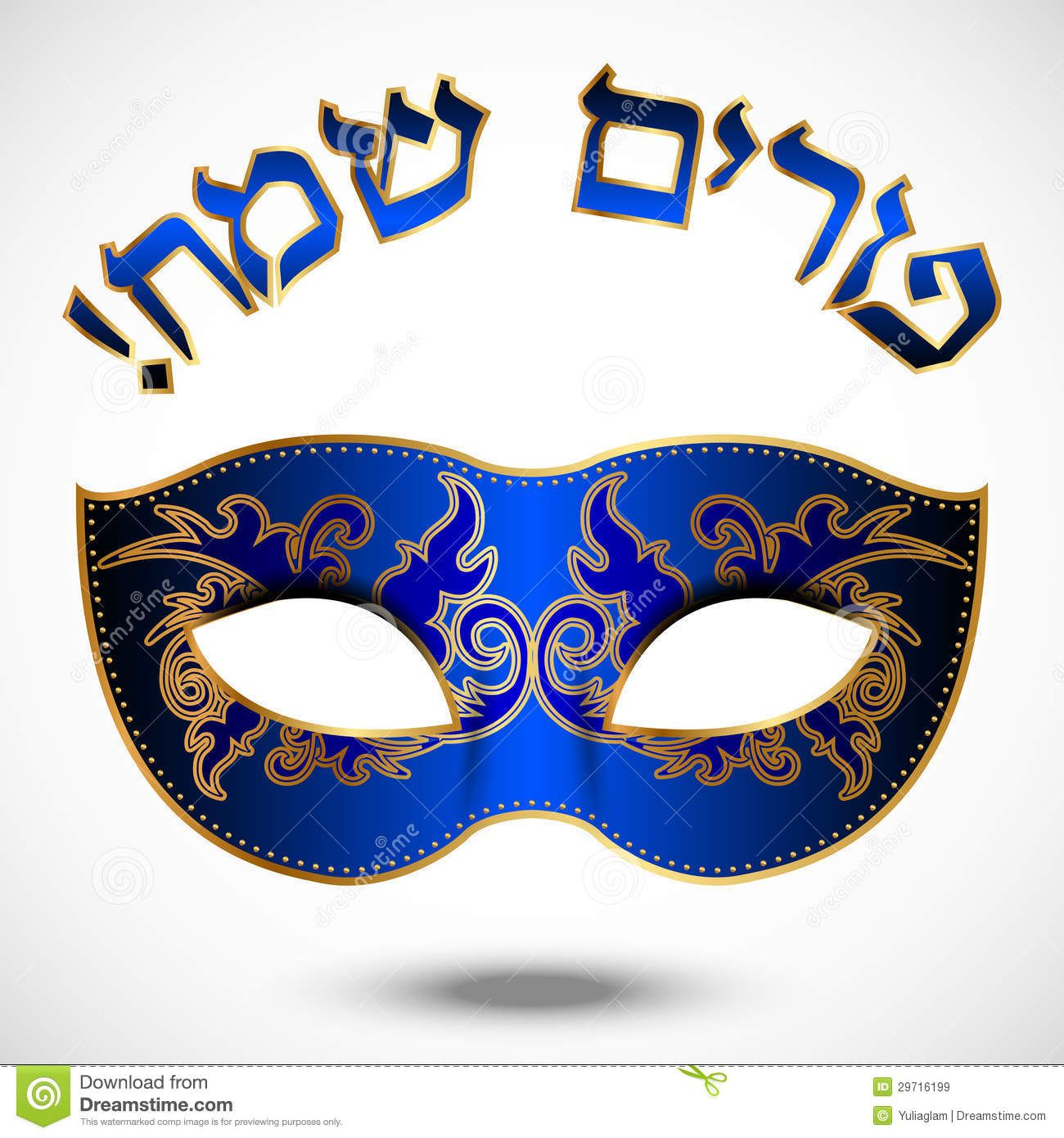 Happy Purim Royalty Free Stock Images.