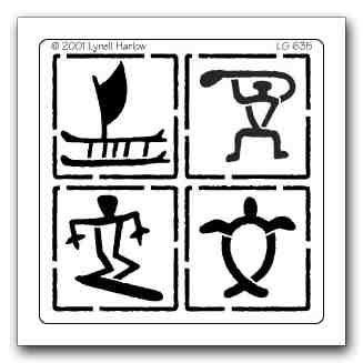 LG 635 Hawaiian petroglyph.