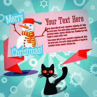 Free christmas party invitation clip art free vector.
