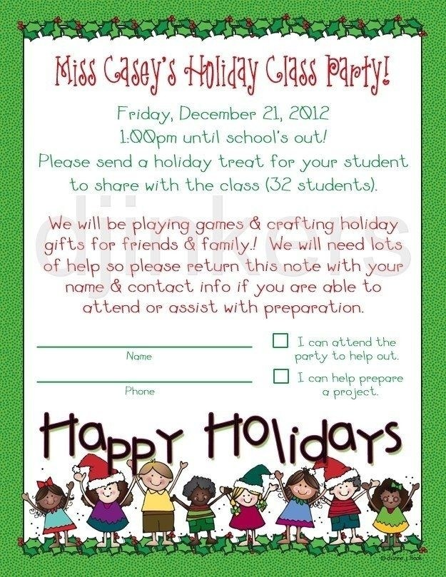 Holiday Party Invitation Clipart.