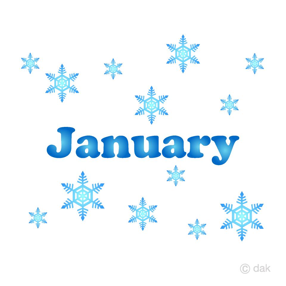 Free Snowflakes January Clipart Image Illustoon.