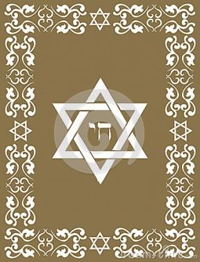 Free Jewish Clipart Borders.