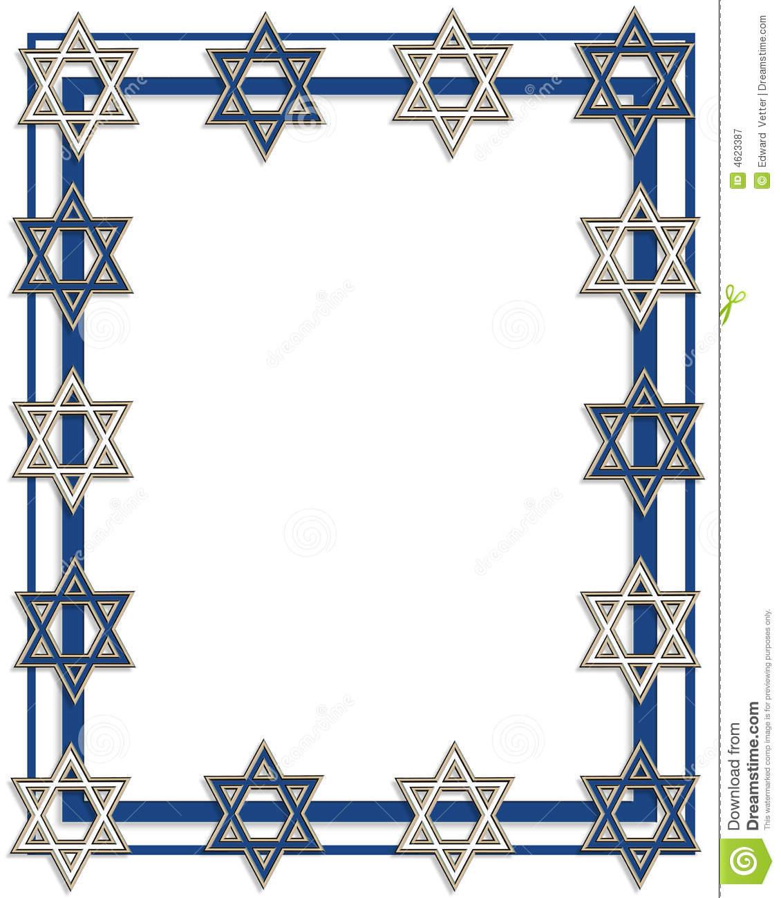 Hanukkah Border Clipart.