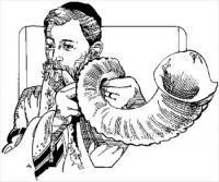 Free Jewish Clipart.