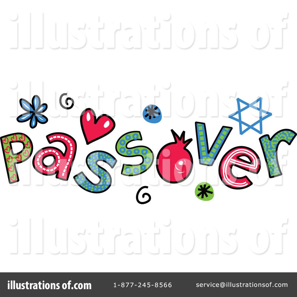 Jewish Clipart #1265322.