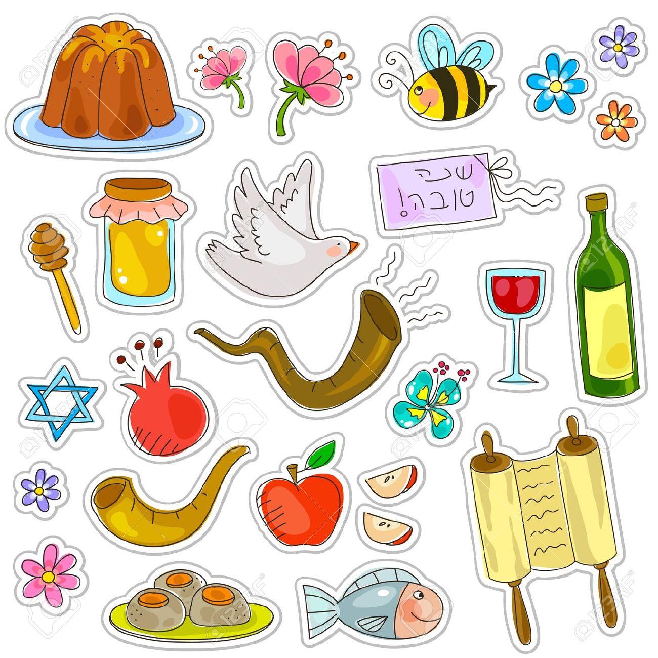 Free Jewish Holiday Cliparts, Download Free Clip Art, Free.