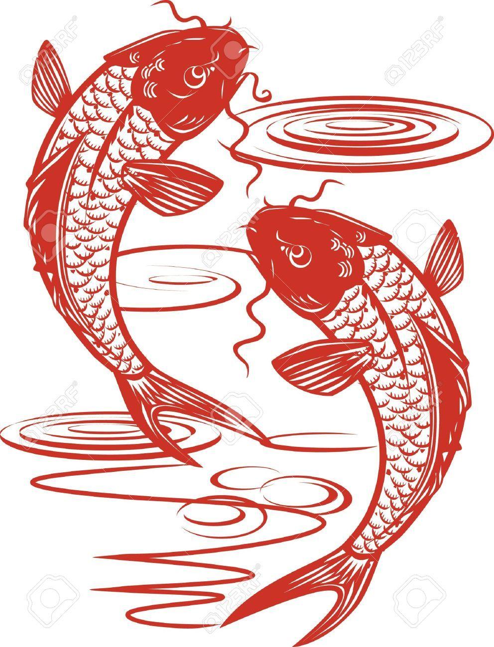 Koi Fish Stock Vector Illustration And Royalty Free Koi Fish Clipart.