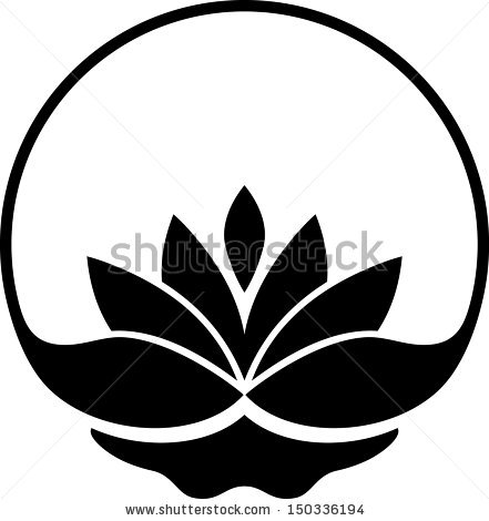 Lotus Flower Stock Images, Royalty.