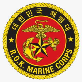 Free Marine Corps Emblem Clip Art with No Background.