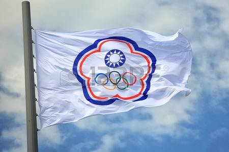 Free Olympic Flag Clipart.