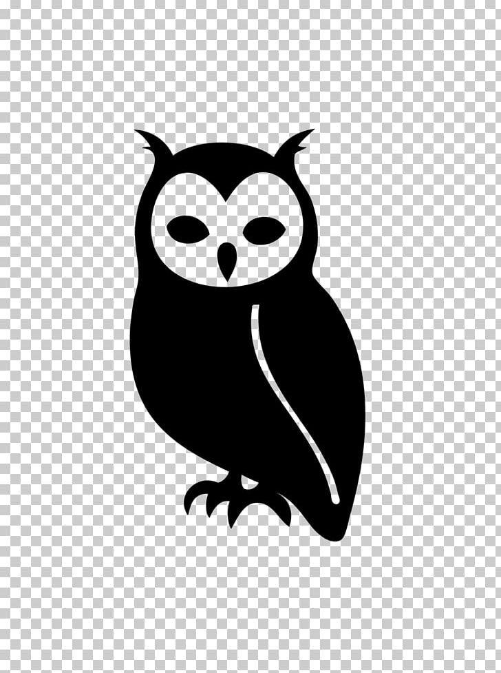 Owl Silhouette PNG, Clipart, Animals, Art, Beak, Bird, Bird.