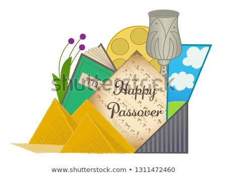 Decorative Happy Passover Clipart Passover Elements Stock Vector.
