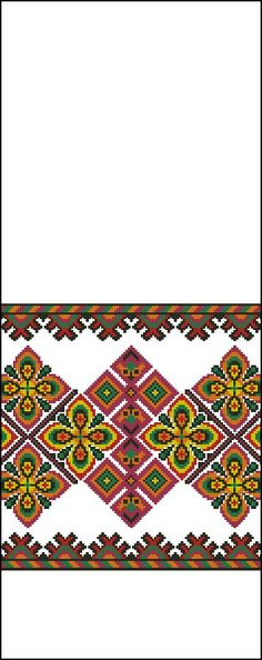 The Ukrainian ornament Royalty Free Stock Images.