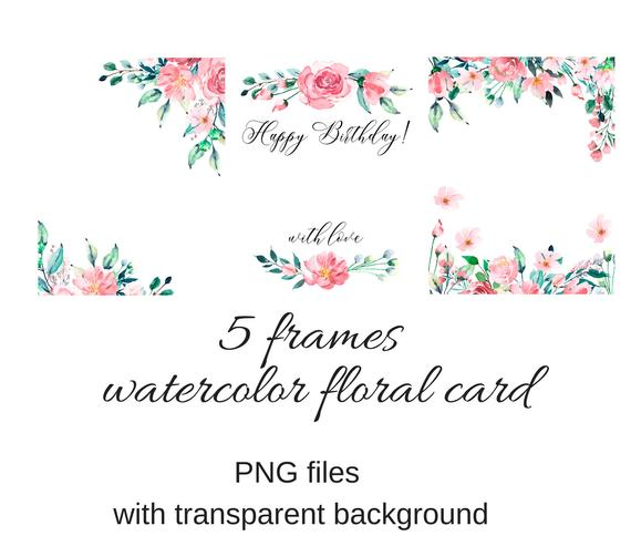 Watercolor frames greeting cards, floral clipart png files transparent  background /wedding, birthday invitation. Free Commercial Use..